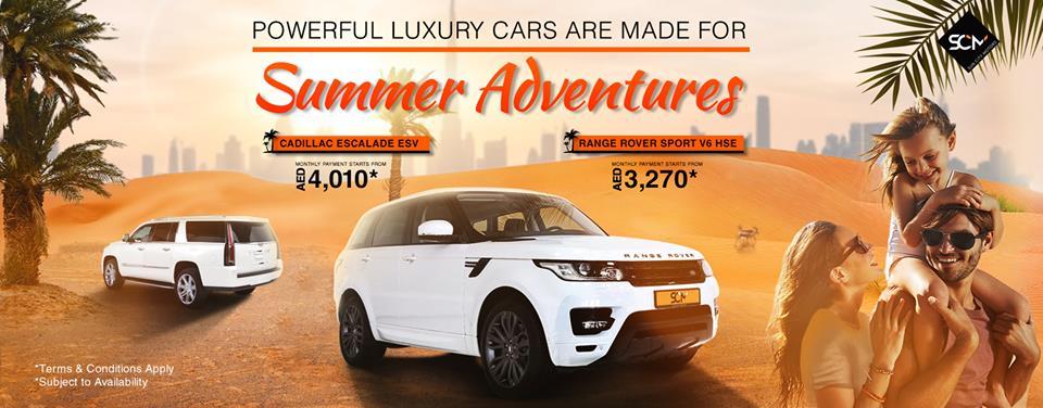 car summer promo from sun city motors