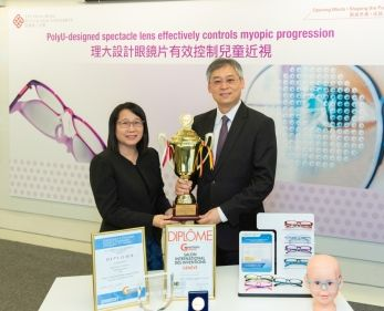 DIMS Spectacle Lens has won prizes at the International Exhibition of Geneva.