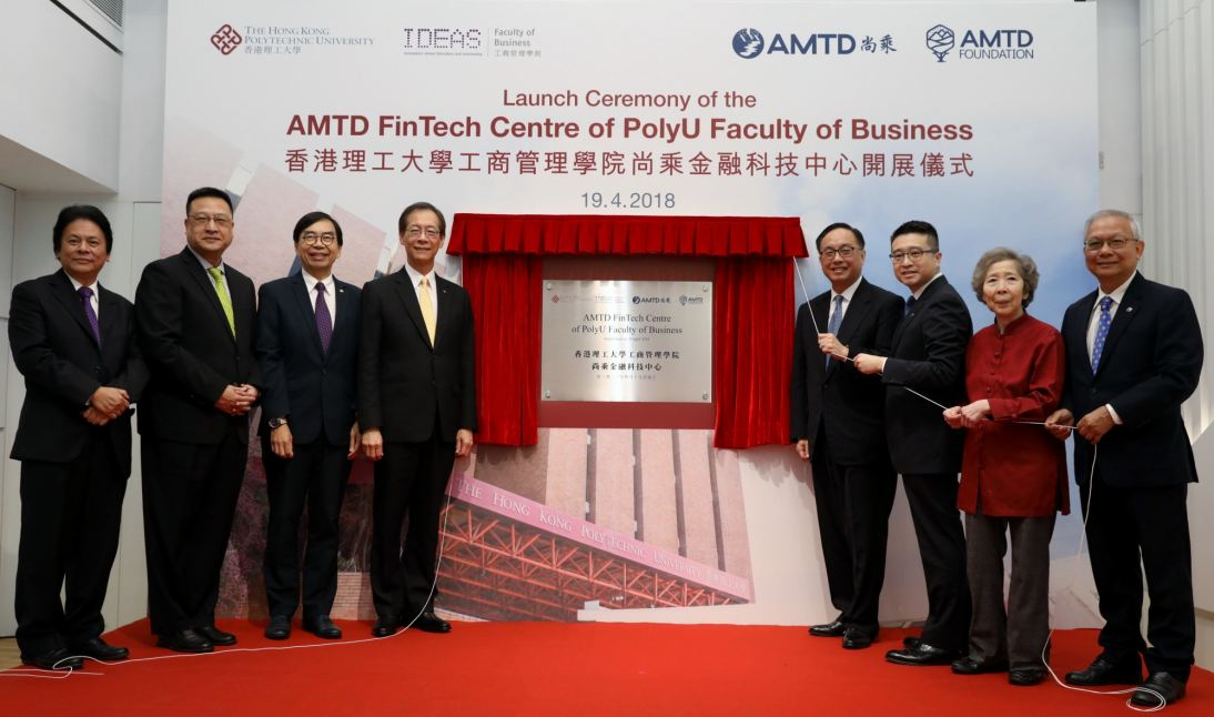 Officiating at the launch ceremony of the AMTD FinTech Centre