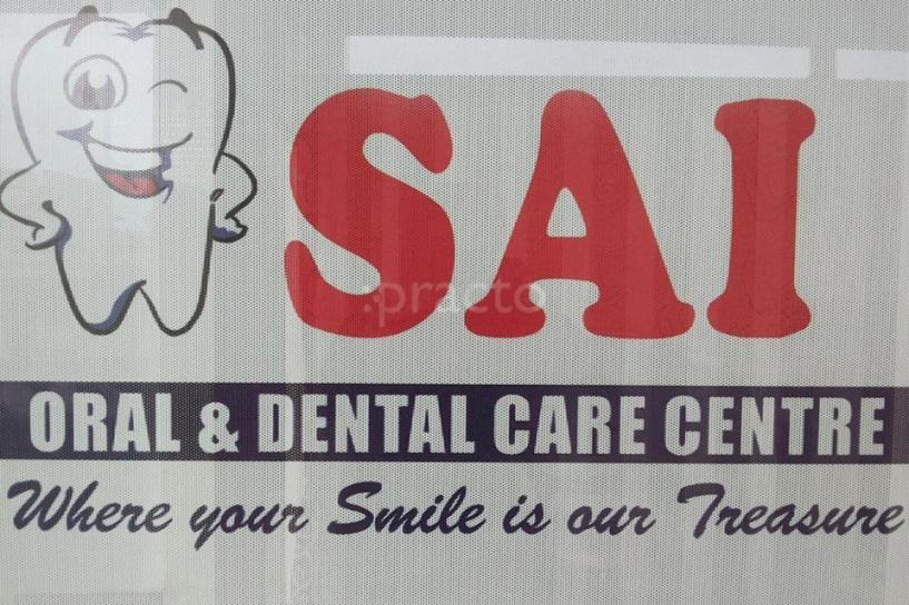 Facebook cover sai oral and dental clinic