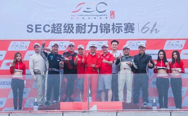 Super Endurance Championship Podium BAR