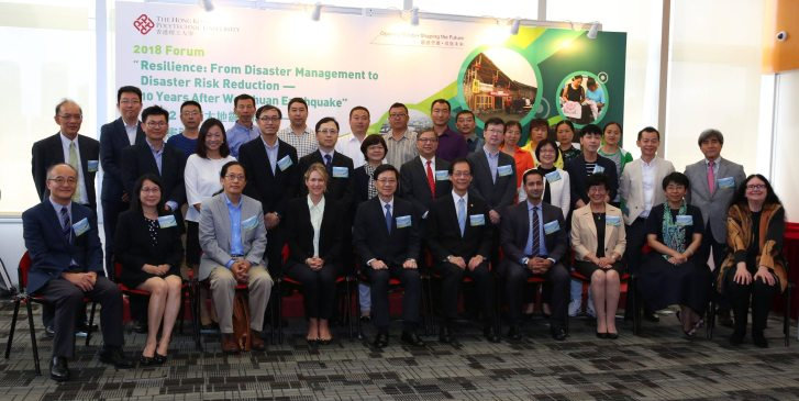 Guests and PolyU's key partners attend the forum.