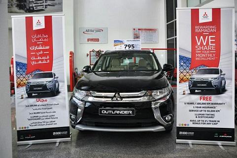 Mitsubishi Ramadan Promotion