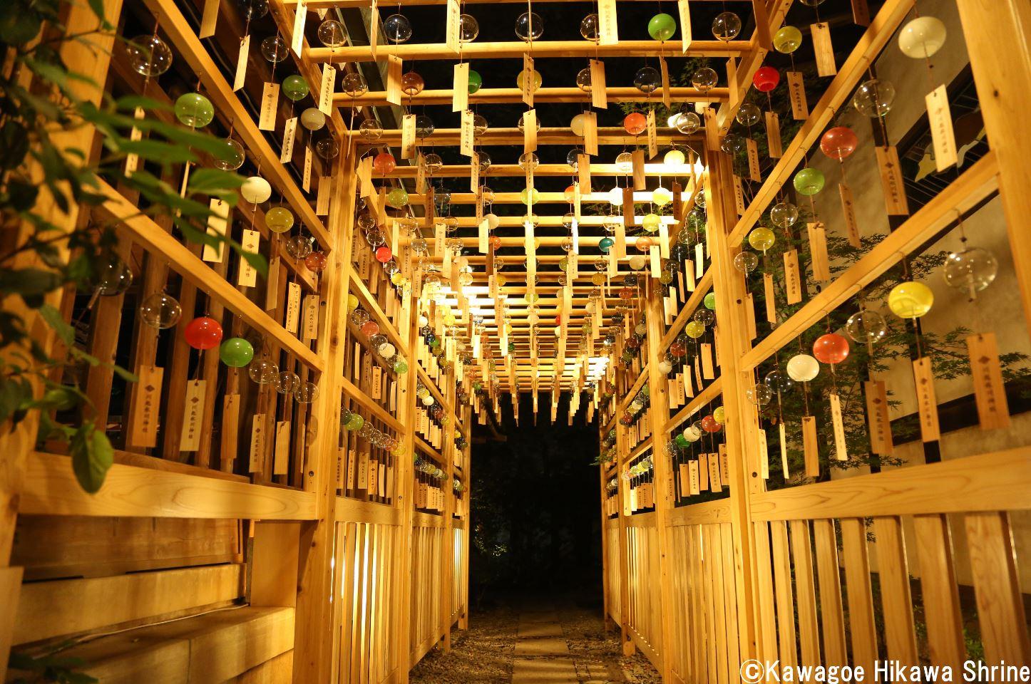 Hikawa Shrine, Kawagoe