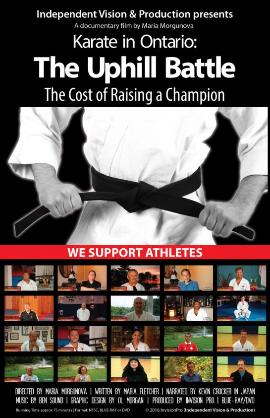 Poster-UphillBattle-pictures-We-Support-Athletes