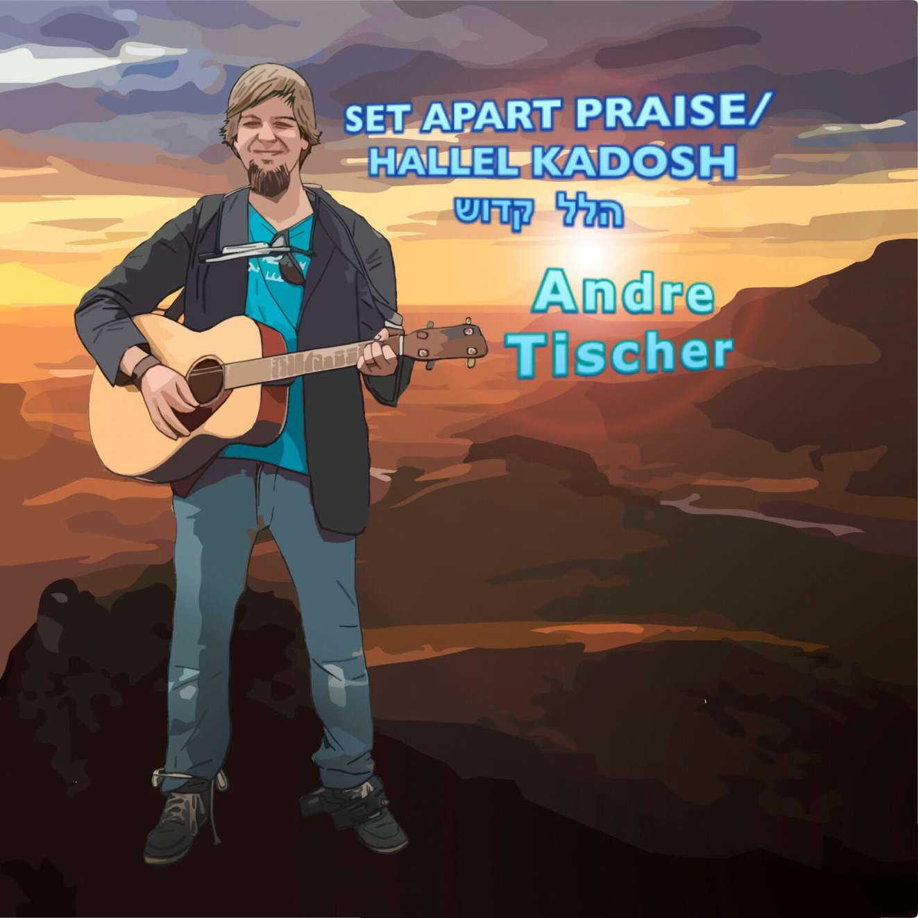 Album Artwork for Set Apart Praise / Hallel Kadosh