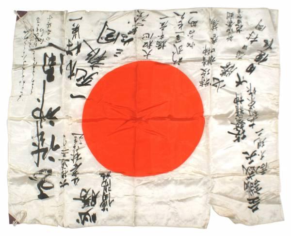 Original Japanese World War II Kamikaze flag, with black ink signed slogans.