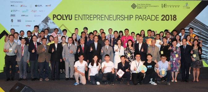 The guests share the joy of the start-ups supported by PolyU