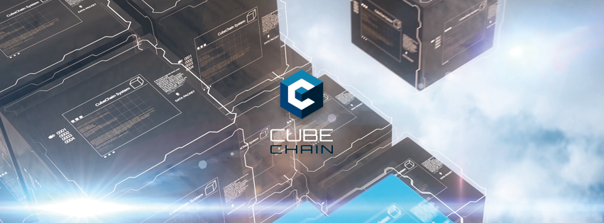 Cube Chain - All in One Blockchain for E-commerce