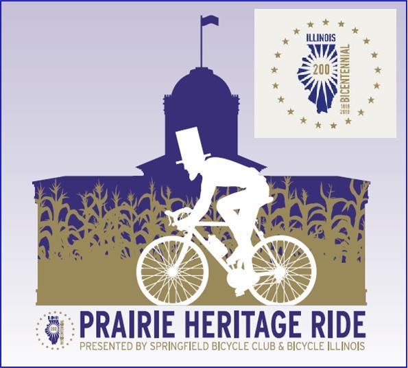 PHR Bicentennial Logo