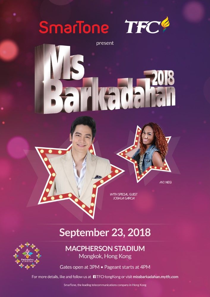 Ms. Barkadahan 2018