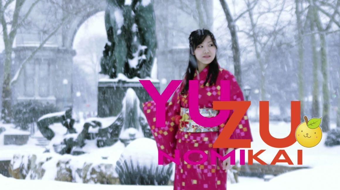 Yuzu Nomikai