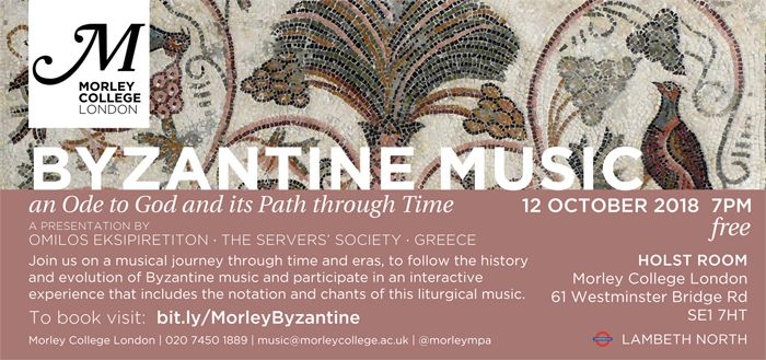Byzantine Music 12 October 2018_invitation