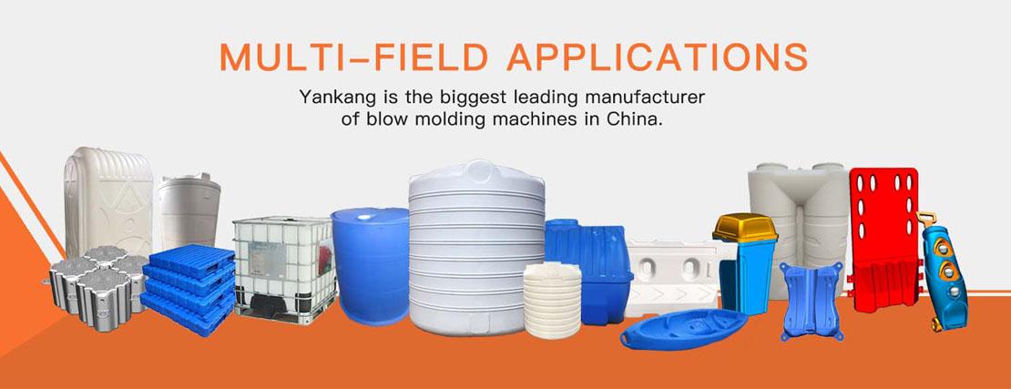 Focus on 200L-20000L blow molding machines