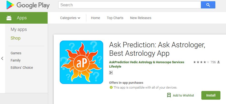 asterloger