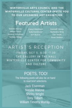 October 2018 Winterville Art Exhibition