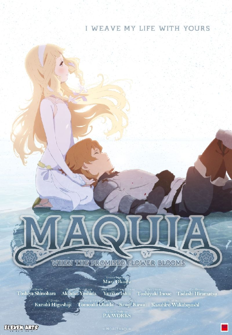 Maquia Poster