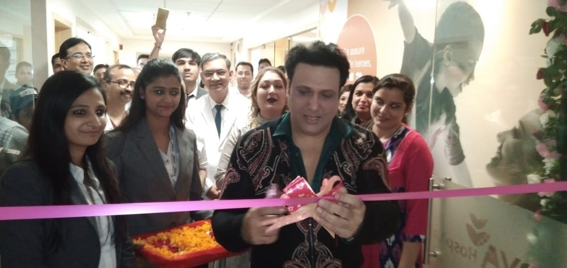 Inauguration of NICU & PICU Department by Govinda