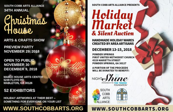 South Cobb Arts Alliance Holiday Shopping Events