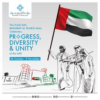 Celebrate the UAE Flag Day at Bawabat Al Sharq Mall