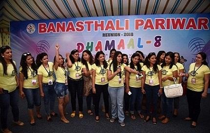 Dhamaal Banasthali Alumni Reunion