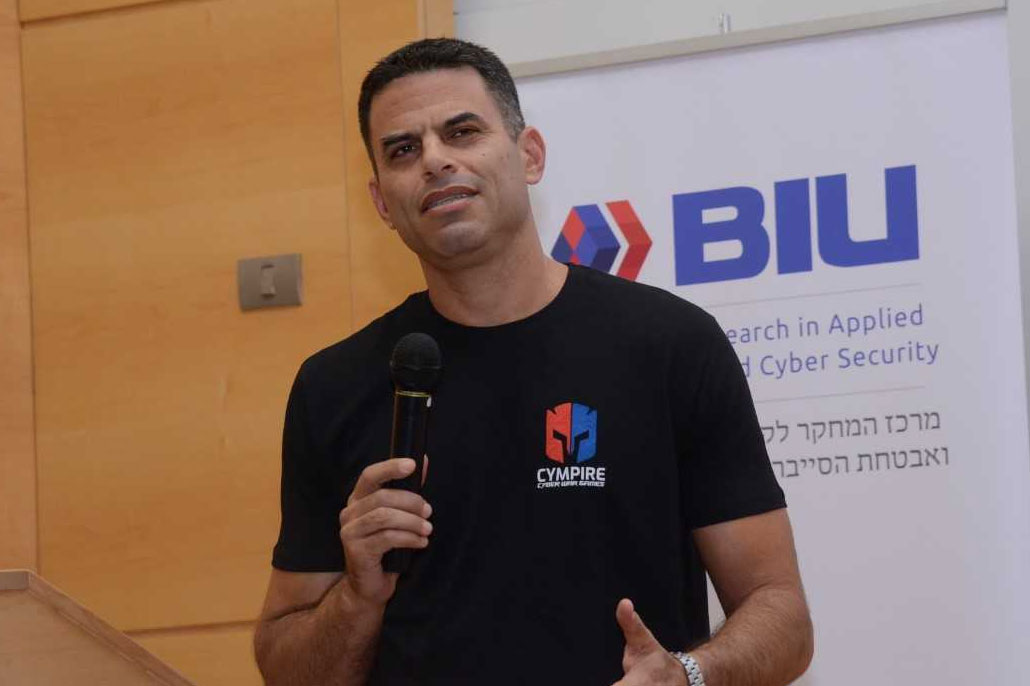 Ophir Bear, Cympire CEO at BIU Event