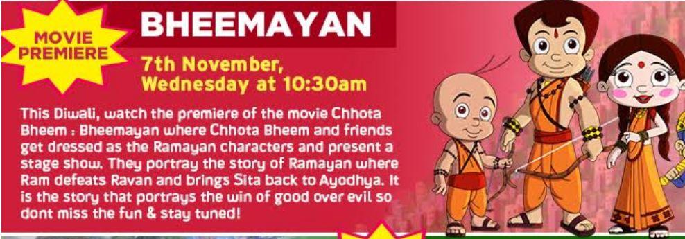 Bheemayan - Movie Premiere on Pogo Tv