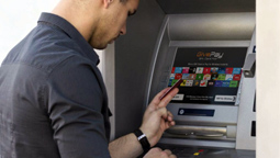 Gift cards & pre-paid mobile phone services now available at thousands of ATMs