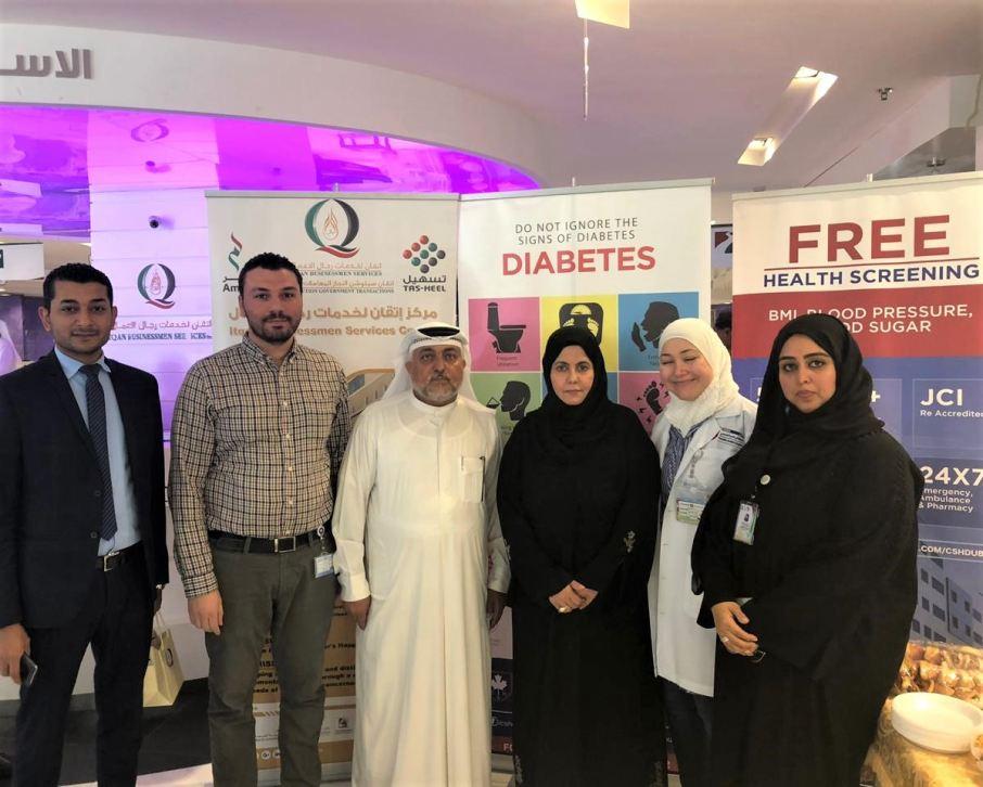 Diabetes Check up camp at Tas-Heel Abu Hail, Dubai