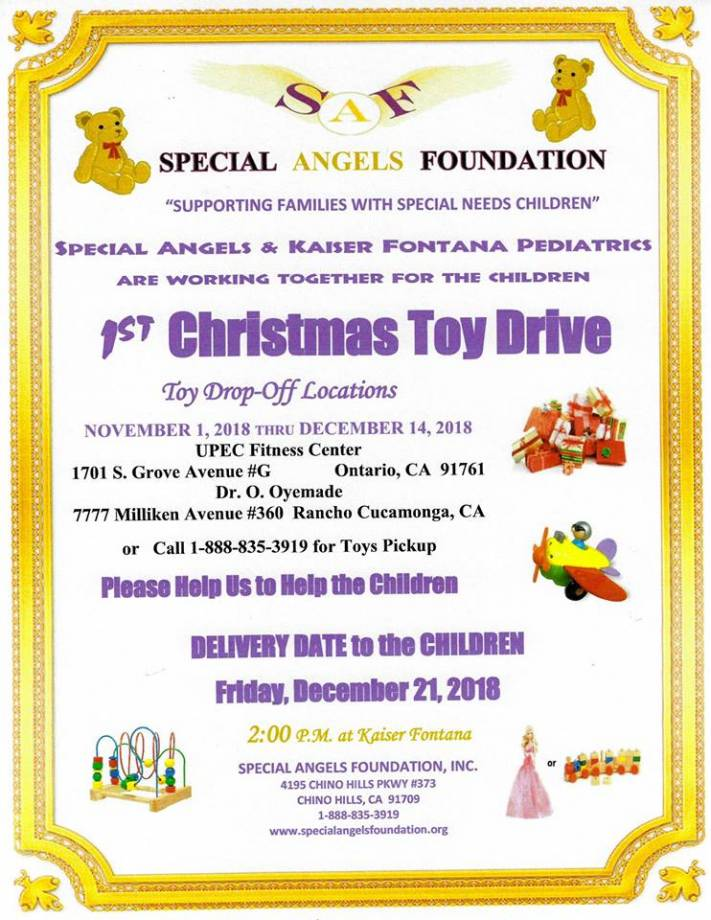 1st Christmas Toy Drive