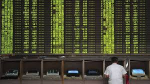 Asian Markets Continue Higher After Positive China US G20 Meeting
