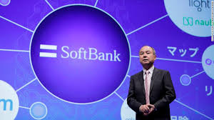 SoftBank Confirms its IPO Details