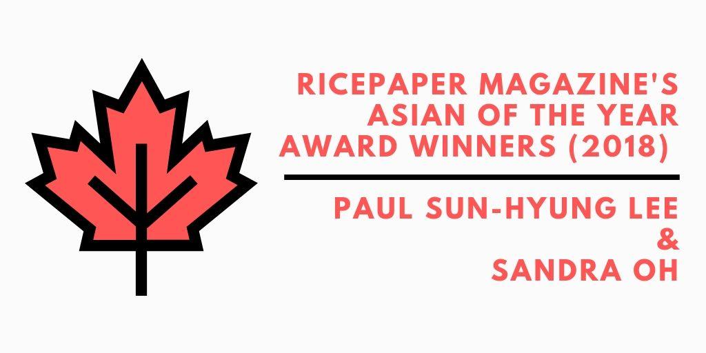 RP Award 2018