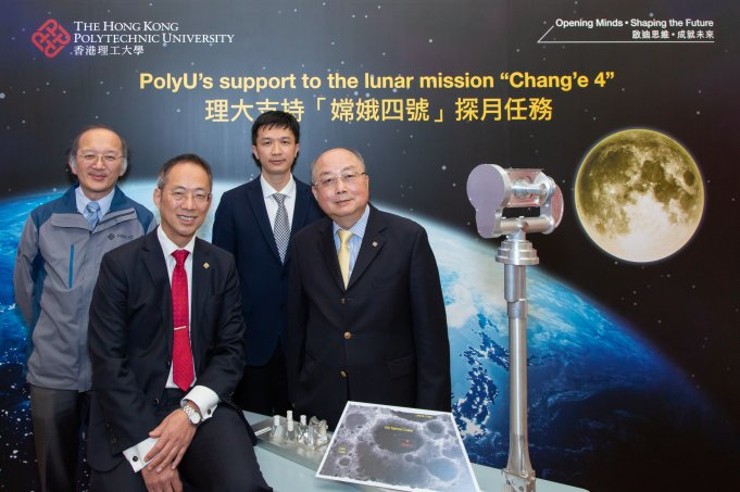 PolyU mobilises multi-disciplinary resources to support Chang'e-4 mission.