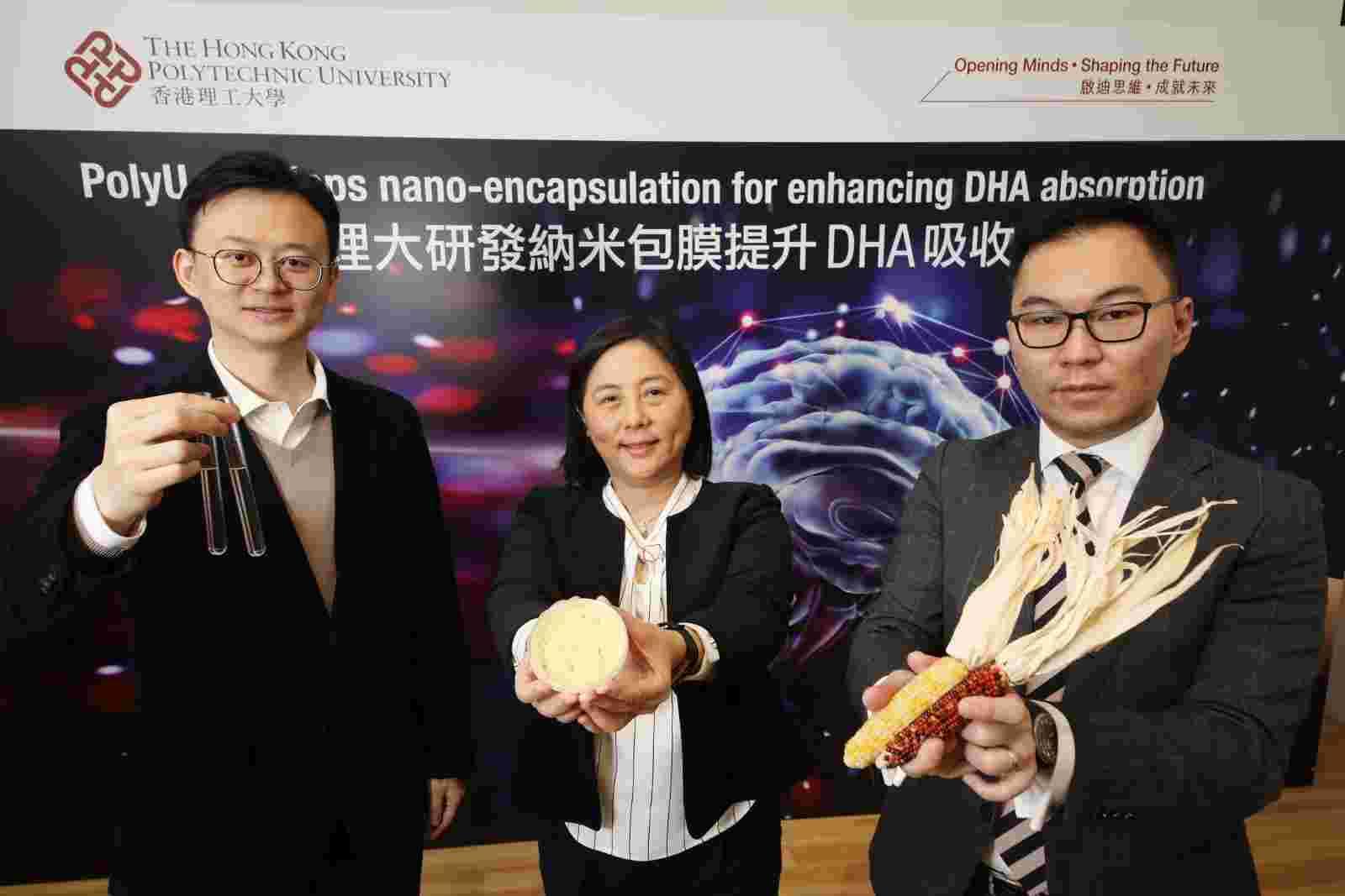 PolyU experts introduce the novel nano-encapsulation technology.