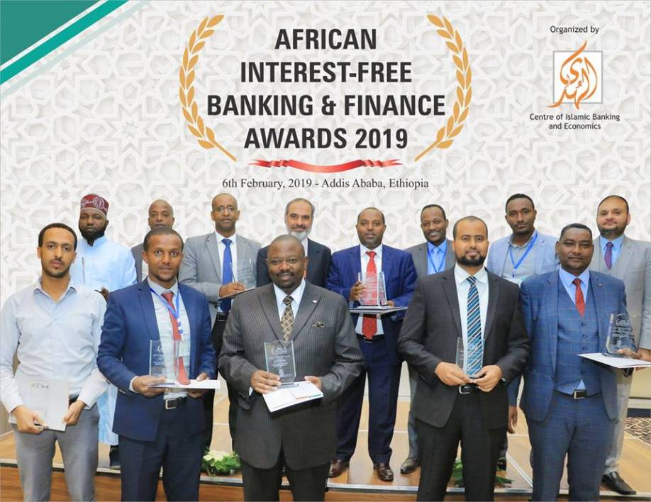 African Interest Free Banking & Finance Awards