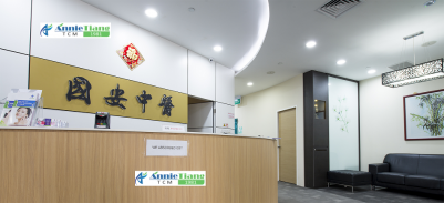 Annitiang TCM Clinic Singapore