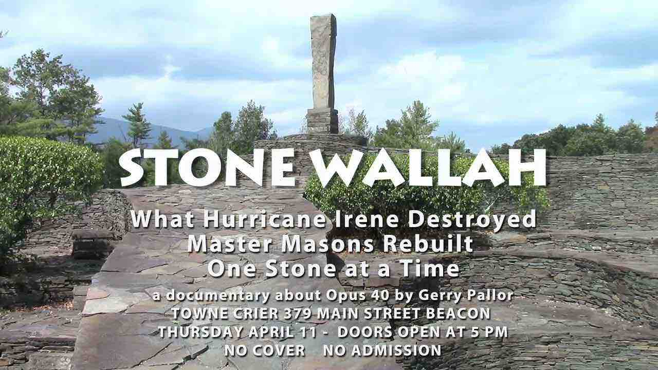 Stone Wallah Documentary Film .