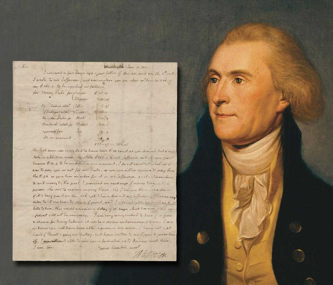 Thomas Jefferson signed one-page letter referencing the nephew of Sally Hemings.