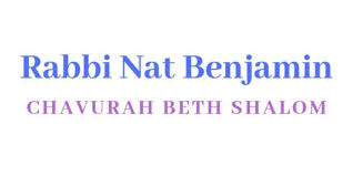 Rabbi Benjamin Logo