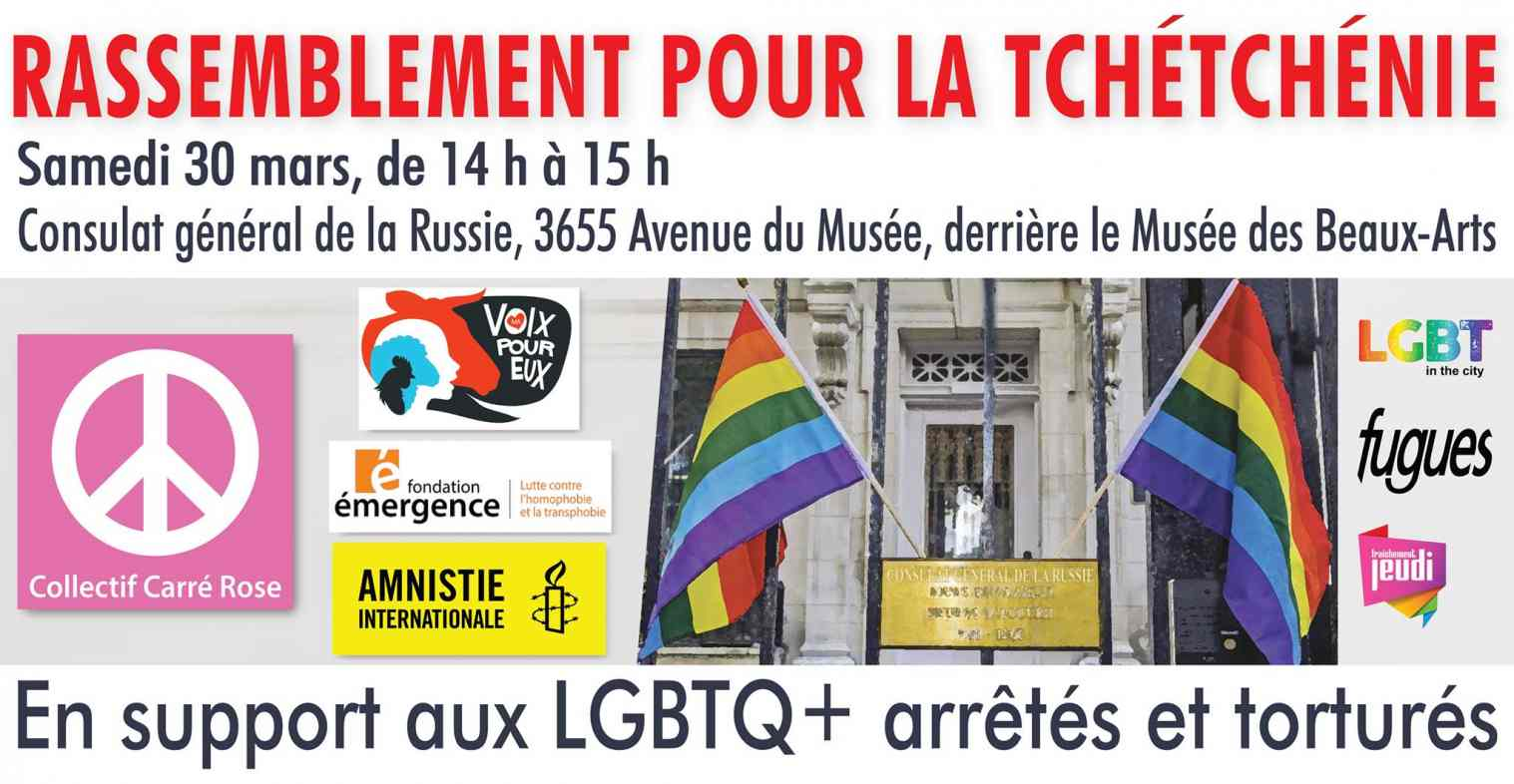 A coalition of PRO-LGBT + organizations will hold a Rally for Chechnya