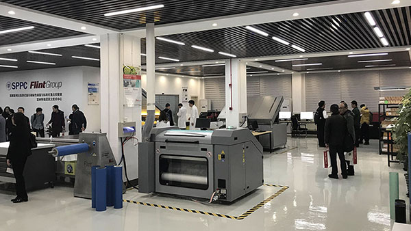 Flint Group Opened Technology Center Asia Pacific