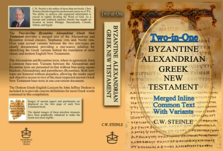 Two-in-One Byzantine Alexandrian Greek New Testament