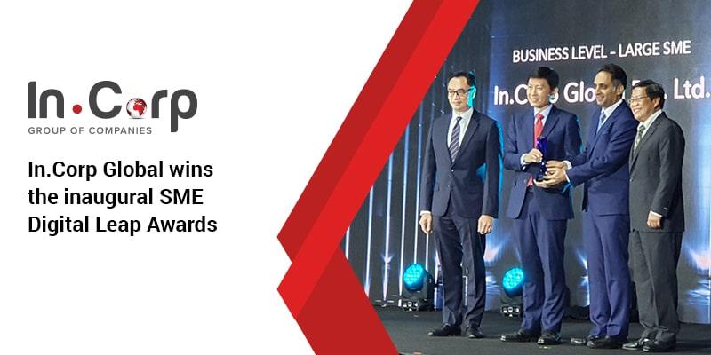 banner-incorp-global-wins-inagural-sme-digital-lea