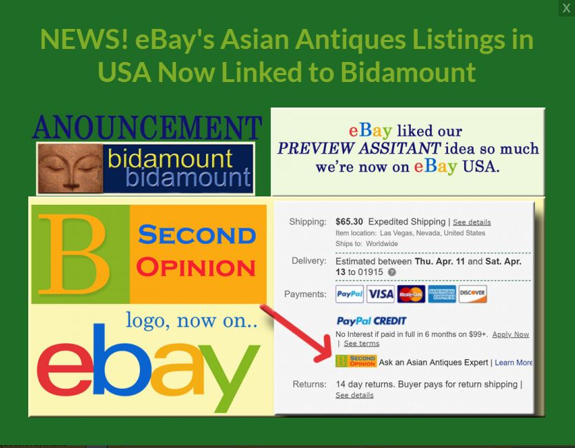 Ebay Inc Partnering With Bidamount Asian Art Authentication Second Opinion Service Ebay Inc And Bidamount Asian Art News Prlog