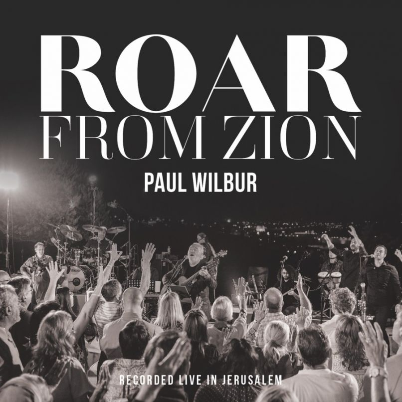 Paul Wilbur's Roar From Zion becomes immediate bestseller.