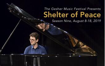 Gesher Music Festival 2019