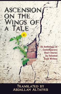 Ascension on the Wings of a Tale