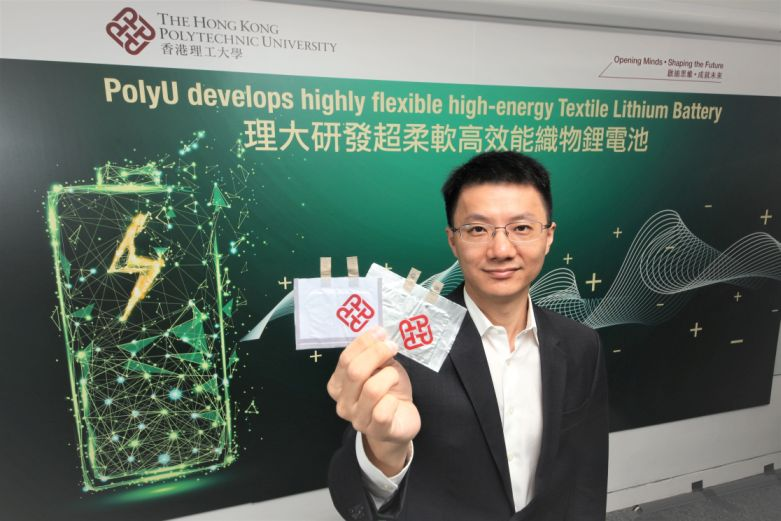 Prof Zheng leads the research team of PolyU to develop Textile Lithium Battery