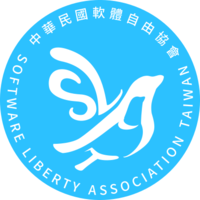 Software Liberty Association Taiwan joins Open Source Initiative